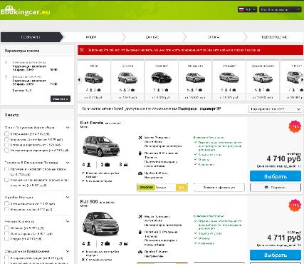 Прокат авто в Черногории